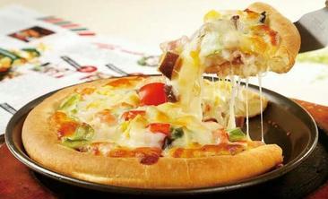 萨利多披萨-美团