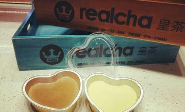 realcha皇茶-美团