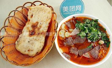牛牛正宗淮南牛肉汤-美团