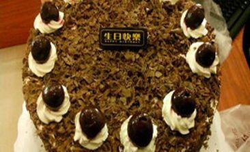 黑森林蛋糕坊-美团