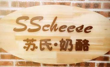 苏氏奶酪朝鲜面-美团