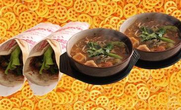 倾城老北京鸡肉卷-美团