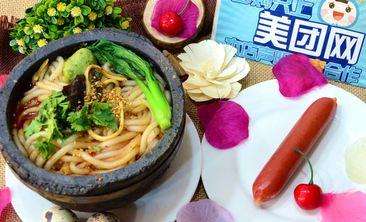 爱尚煲砂锅土豆粉-美团