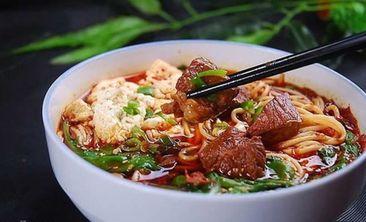 安食六和牛肉拉面-美团