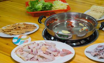 食蟾阁养生火锅-美团