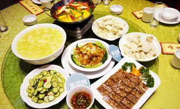 西安饺子宴-美团