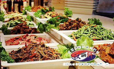 北京汉丽轩烤肉超市-美团