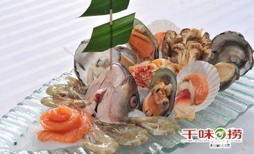 千味捞火锅-美团