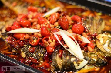 酷鱼烤全鱼-美团