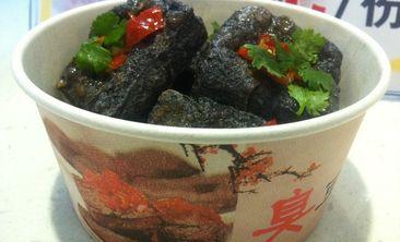 禾壹家寿司-美团