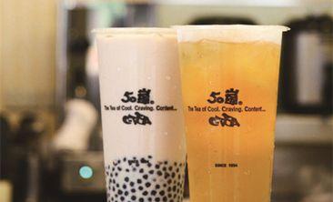 台湾50岚现煮奶茶总店-美团