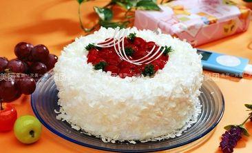 蓝小轩蛋糕-美团