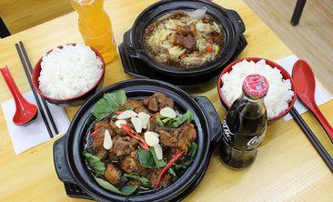 正宗黄焖鸡米饭-美团
