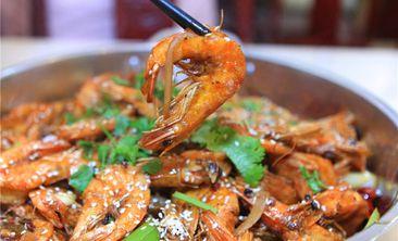0046香辣虾品味干锅-美团