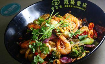 金百合麻辣烤鱼-美团