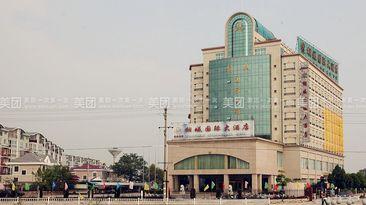 桐城国际大酒店自助餐厅-美团
