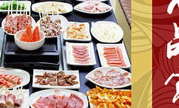 尚品宫韩式自助烤肉-美团