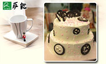 萨能生日蛋糕-美团