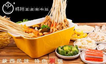 杨翔豆皮涮牛肚-美团