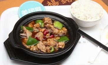 柳星缘黄焖鸡米饭-美团