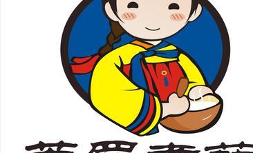 莘罗煮艺-美团