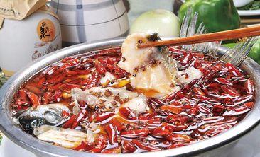 重庆鱼庄-美团