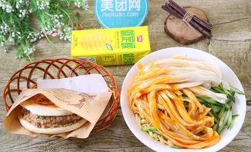 老西安刘记美食馆-美团