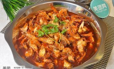 浩佳餐饮王婆大虾-美团