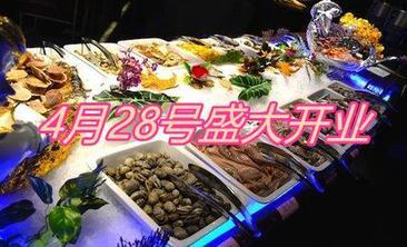 幸福至上海鲜烤肉自助餐厅-美团