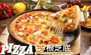 芝根芝底披萨-美团