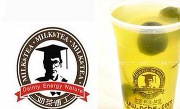 奶茶博士-美团