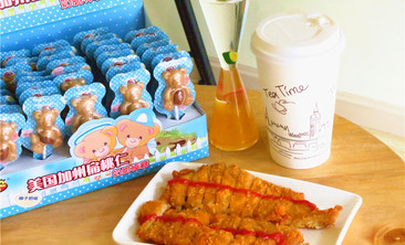 小熊茶餐厅-美团