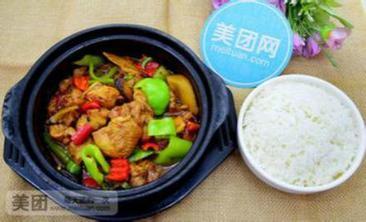 壹品香黄焖鸡米饭-美团