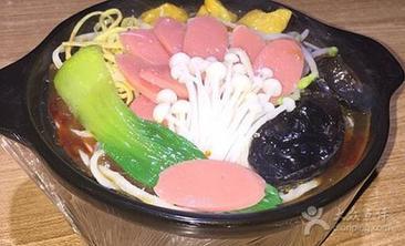 米粉米线馆·清真-美团
