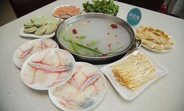 跃龙斑鱼府-美团