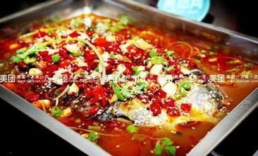 香辣诱惑烤鱼-美团