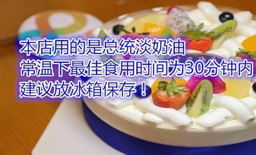 格瑞斯蛋糕-美团