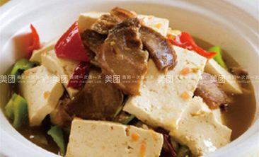 枫哥香满天黄焖鸡米饭-美团