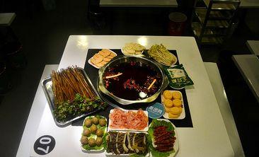 巴人治灶串串香火锅-美团