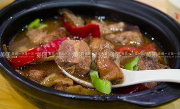 佰思味黄焖鸡米饭阳明店-美团