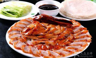 龙胜北京果木烤鸭-美团