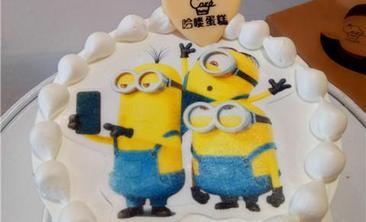 Hellocake哈喽蛋糕-美团