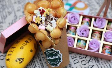 巧乐冰滋-美团