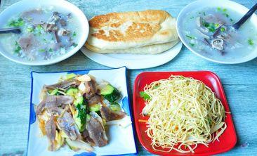 七里香羊汤馆-美团