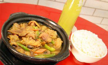雨新黄焖鸡米饭-美团
