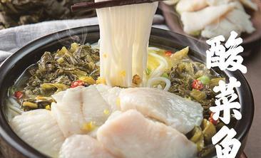 灵芝妹子海鲜米线-美团