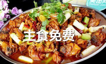 王氏大盘鸡-美团