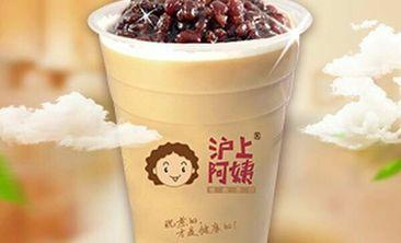 沪上阿姨现煮茶饮-美团