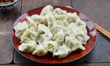 喜家鲜水饺-美团