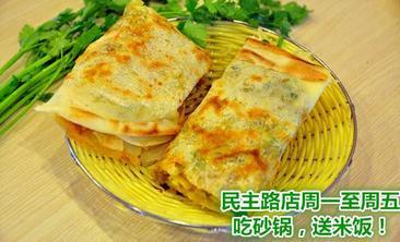 二妮菜煎饼-美团